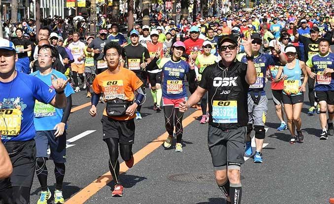 marathon-walk